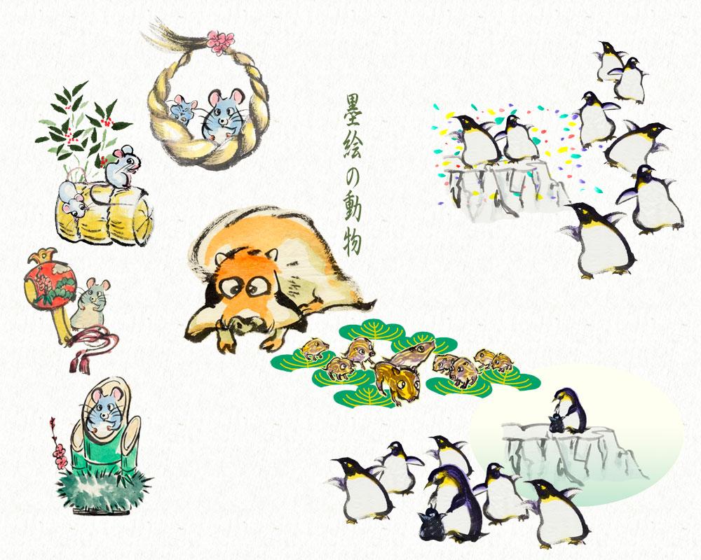 イラストレーターいりえ・わ・かめの墨絵イラスト 動物